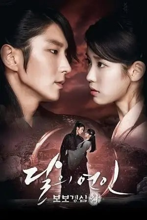 Image Moon Lovers: Scarlet Heart