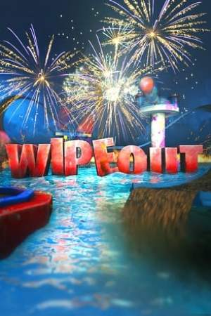 Image Wipeout