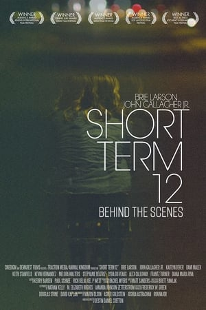 Image Short Term 12: Behind the Scenes