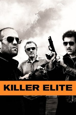 Image Killer Elite