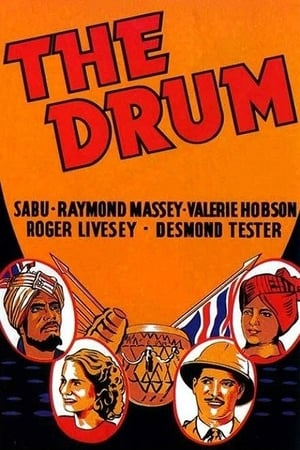 Image The Drum
