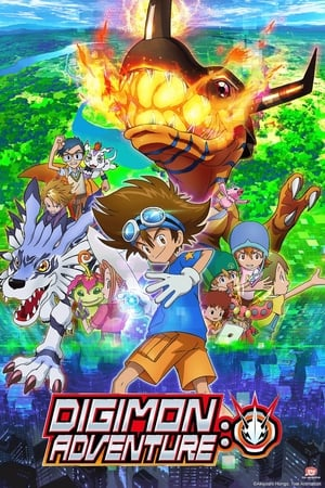 Poster Digimon Adventure: 2020