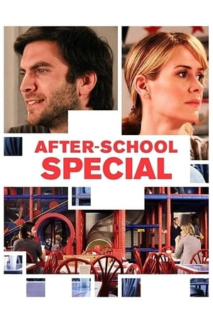 Image After-School Special