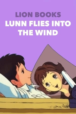 Image Lunn Flies into the Wind