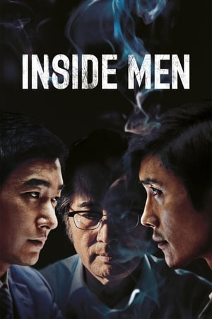 Image Inside Men