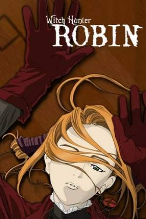 Image Witch Hunter Robin
