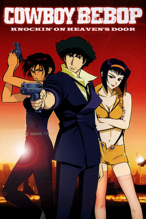 Image Cowboy Bebop: The Movie