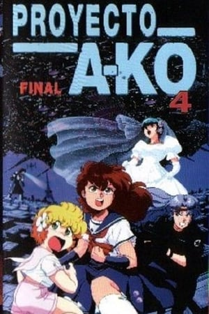 Image Project A-Ko 4: Final