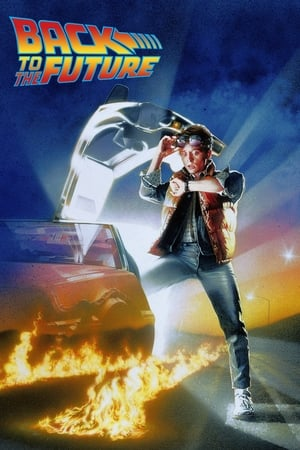 Poster Back to the Future 1985