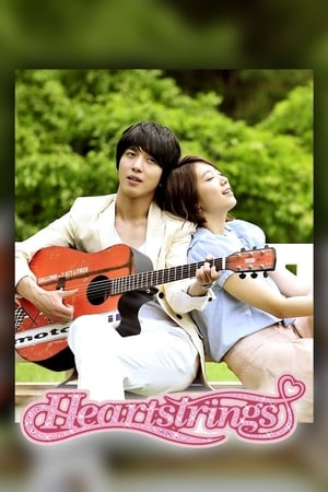 Image Heartstrings