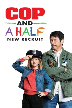 Image Cop and a Half: New Recruit