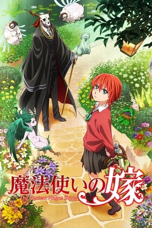 Image The Ancient Magus Bride