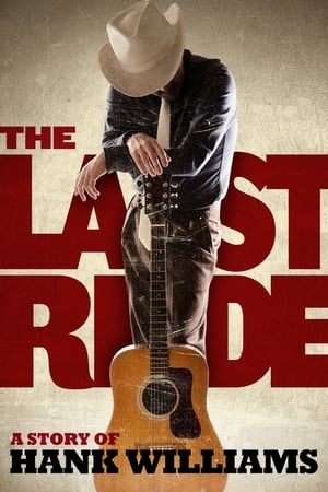 Image The Last Ride