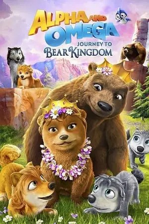 Image Alpha & Omega: Journey to Bear Kingdom