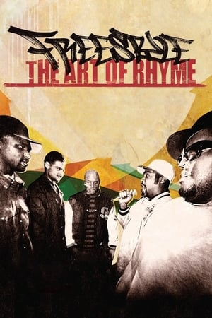Image Freestyle: The Art of Rhyme