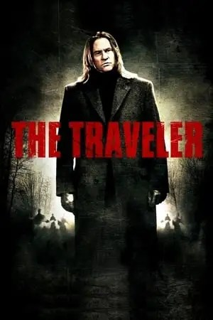 Image The Traveler