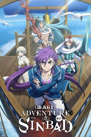 Image Magi: Adventure of Sinbad