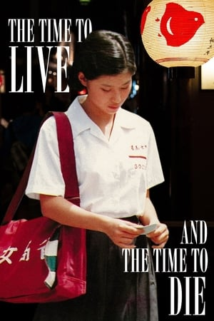 The Time to Live and the Time to Die