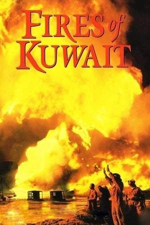 Image Fires of Kuwait