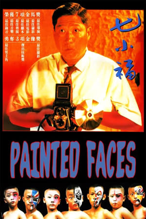 Image Painted Faces