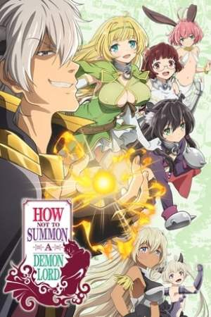 Poster How Not to Summon a Demon Lord 2018