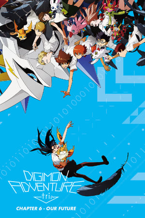 Image Digimon Adventure Tri. - Chapter 6: Future