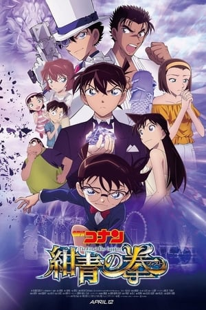 Image Detective Conan : the fist of blue sapphire