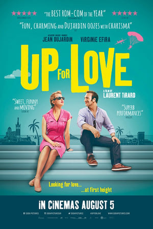 Image Up for Love