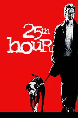 Image 25th Hour