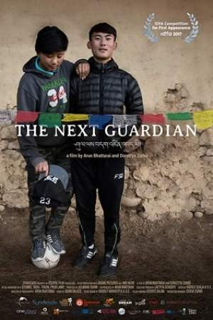 Poster The Next Guardian 2018