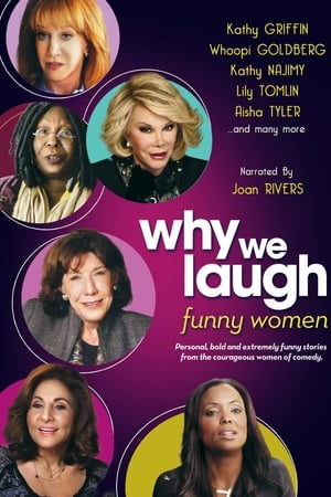 Image Why We Laugh: Funny Women