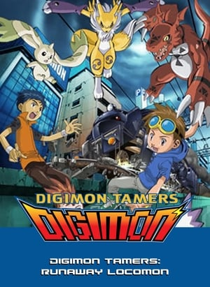 Image Digimon Tamers: Runaway Locomon
