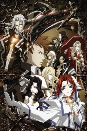 Image Trinity Blood