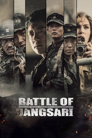 Image Battle of Jangsari