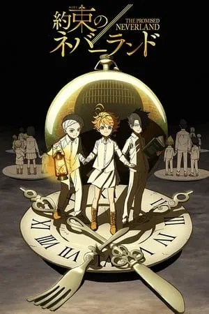 Poster The Promised Neverland 2019