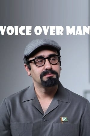 Image Voice Over Man