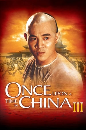 Poster Once Upon A Time In China III 1993