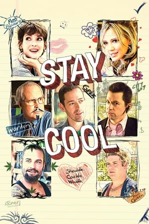 Image Stay Cool