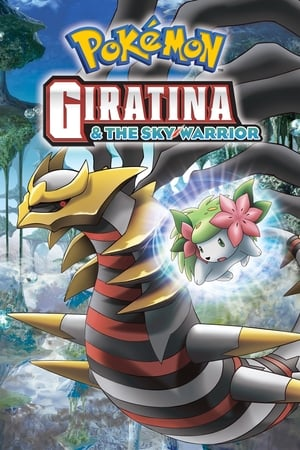Image Pokémon: Giratina and the Sky Warrior