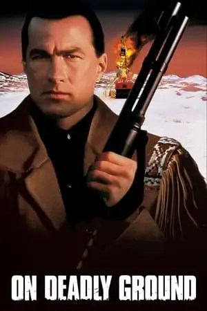 Image On Deadly Ground