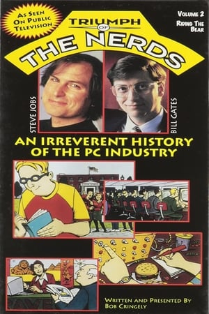 Image The Triumph of the Nerds: The Rise of Accidental Empires