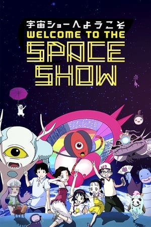 Image Welcome to the Space Show