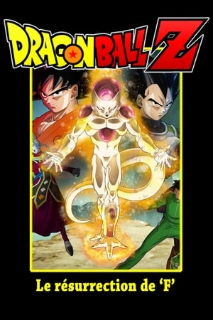 Image Dragon Ball Z - La Résurrection de 'F'