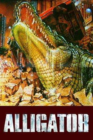 Image Alligator