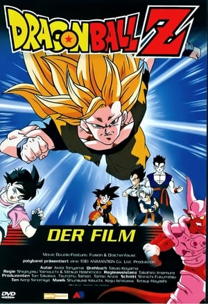 Image Dragonball Z: Die Fusion