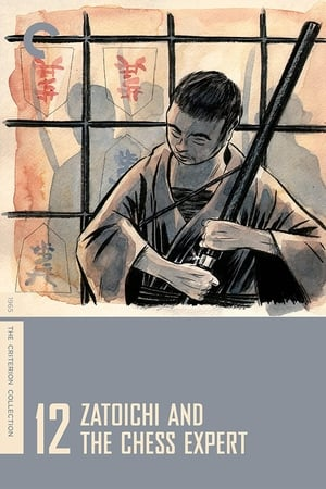 Image Zatoichi and the Chess Expert