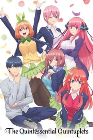 Image The Quintessential Quintuplets
