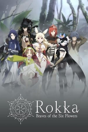 Poster Rokka: Braves of the Six Flowers 2015