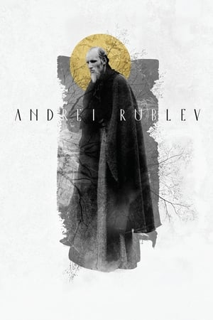 Image Andrei Rublev