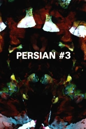 Image Persian Series #3